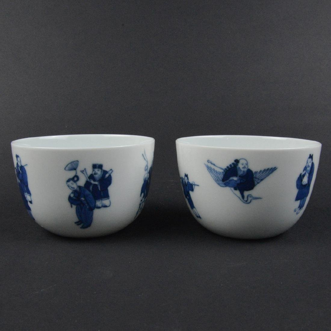 CHINESE BLUE AND WHITE CUPS, PAIR - 2