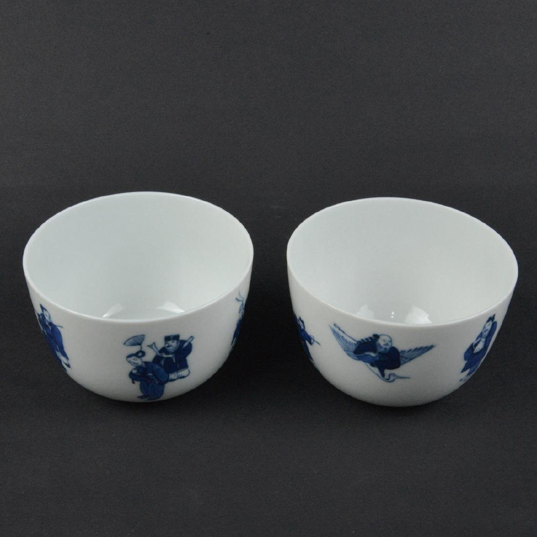 CHINESE BLUE AND WHITE CUPS, PAIR - 3