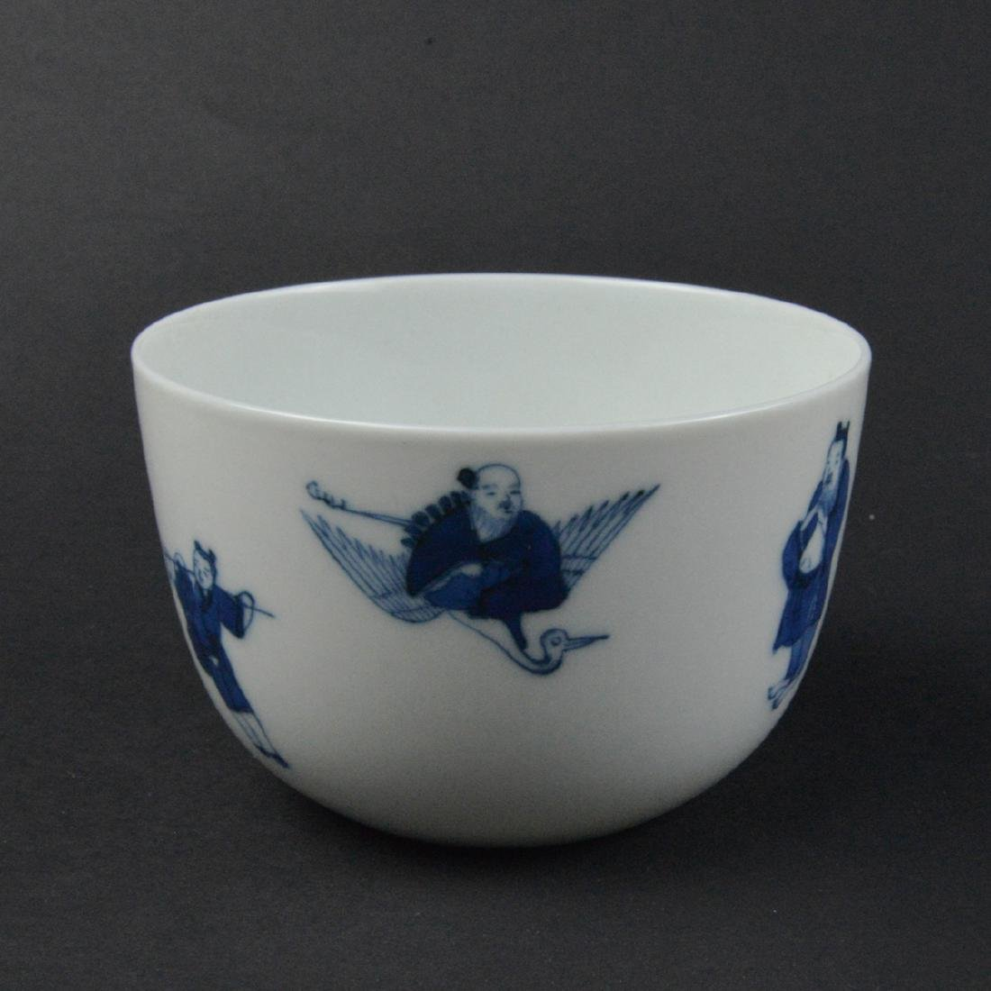 CHINESE BLUE AND WHITE CUPS, PAIR - 4