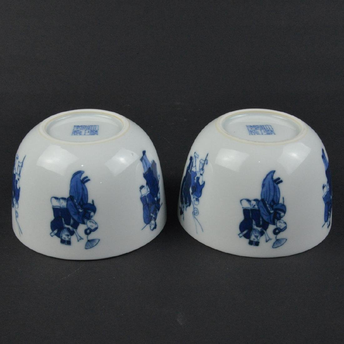 CHINESE BLUE AND WHITE CUPS, PAIR - 5