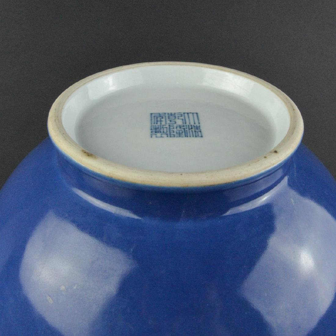 CHINESE BLUE PORCELAIN LONG NECK VASE - 5