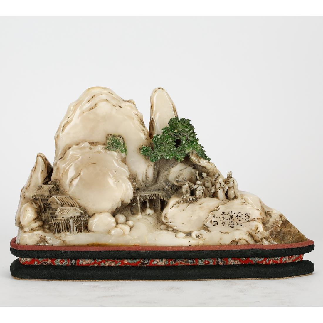 CHINESE SOAPSTONE CARVED LANDSCAPE
