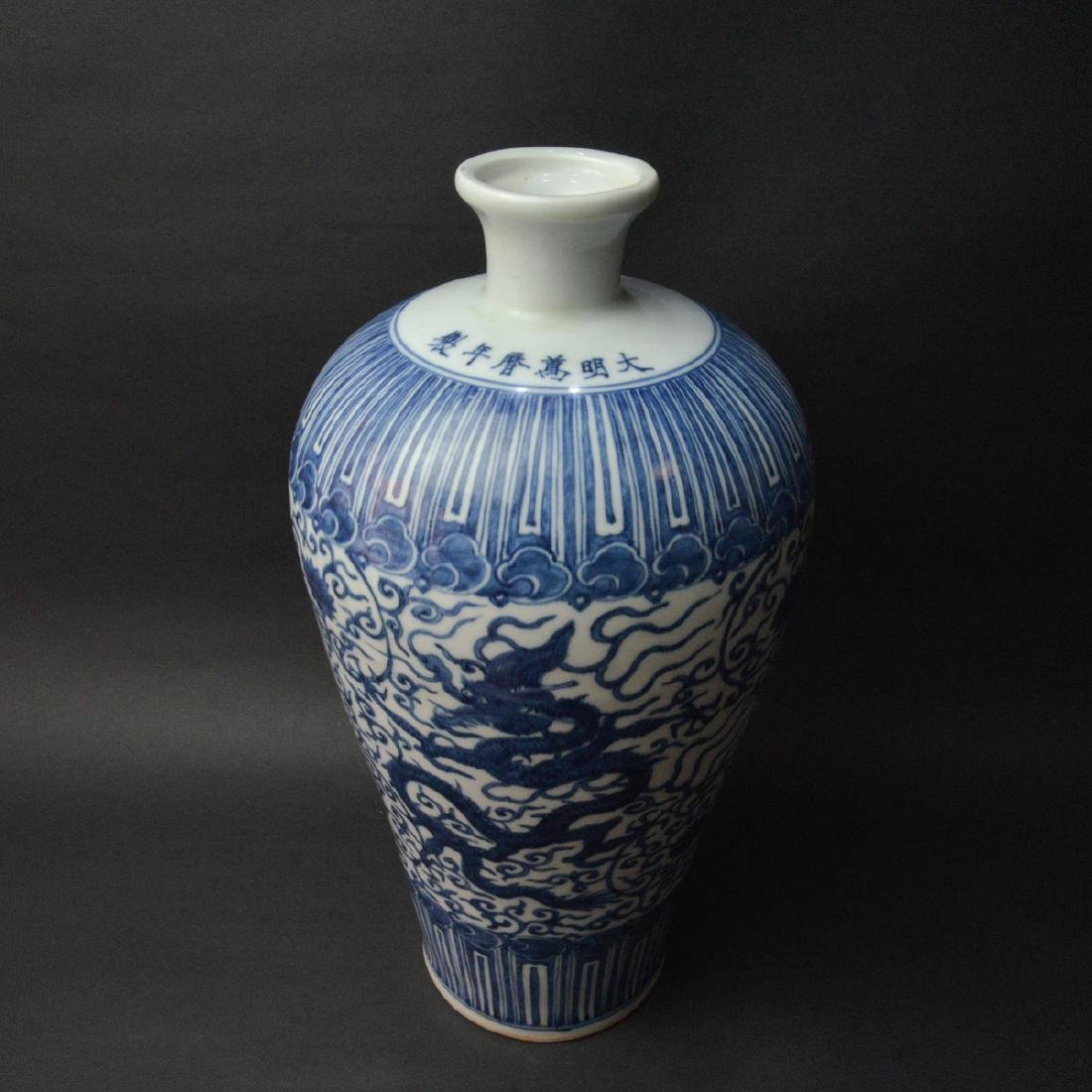 CHINESE BLUE AND WHITE PORCELAIN DRAGON VASE - 2