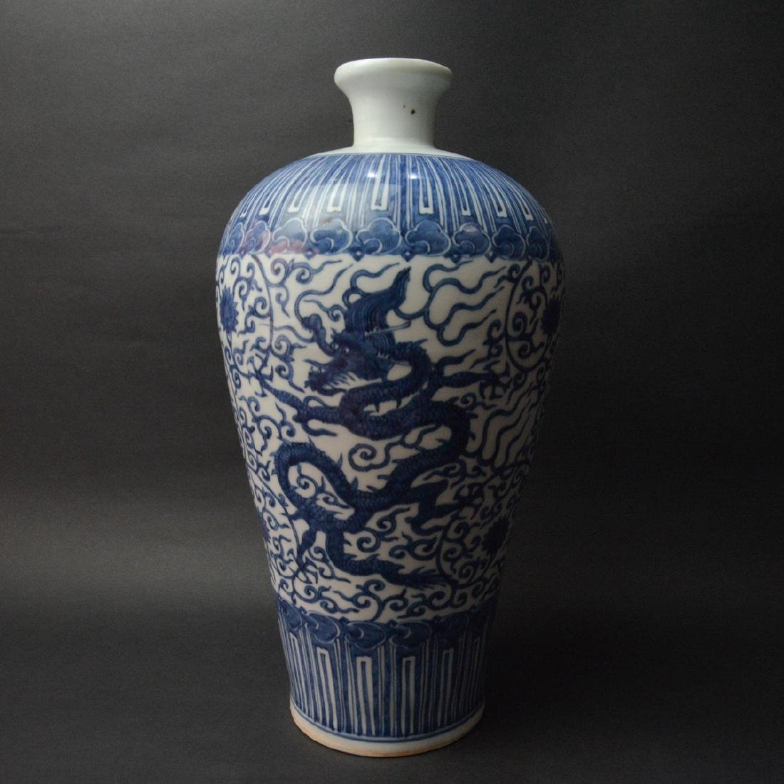 CHINESE BLUE AND WHITE PORCELAIN DRAGON VASE - 4