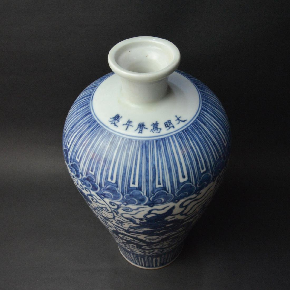 CHINESE BLUE AND WHITE PORCELAIN DRAGON VASE - 6
