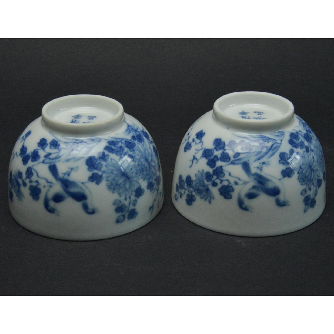 CHINESE BLUE AND WHITE PORCELAIN CUPS - 4