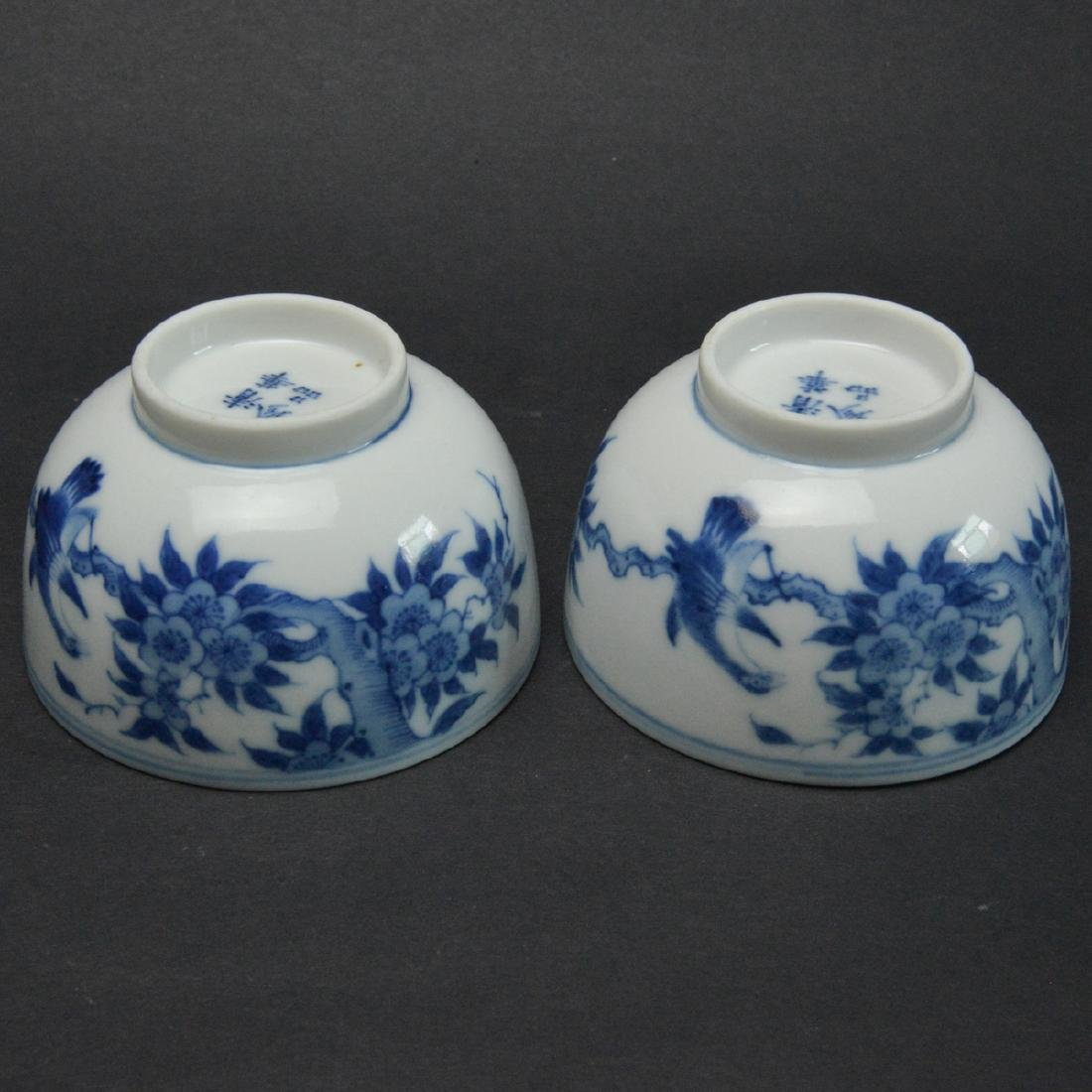 CHINESE BLUE AND WHITE PORCELAIN CUPS - 5