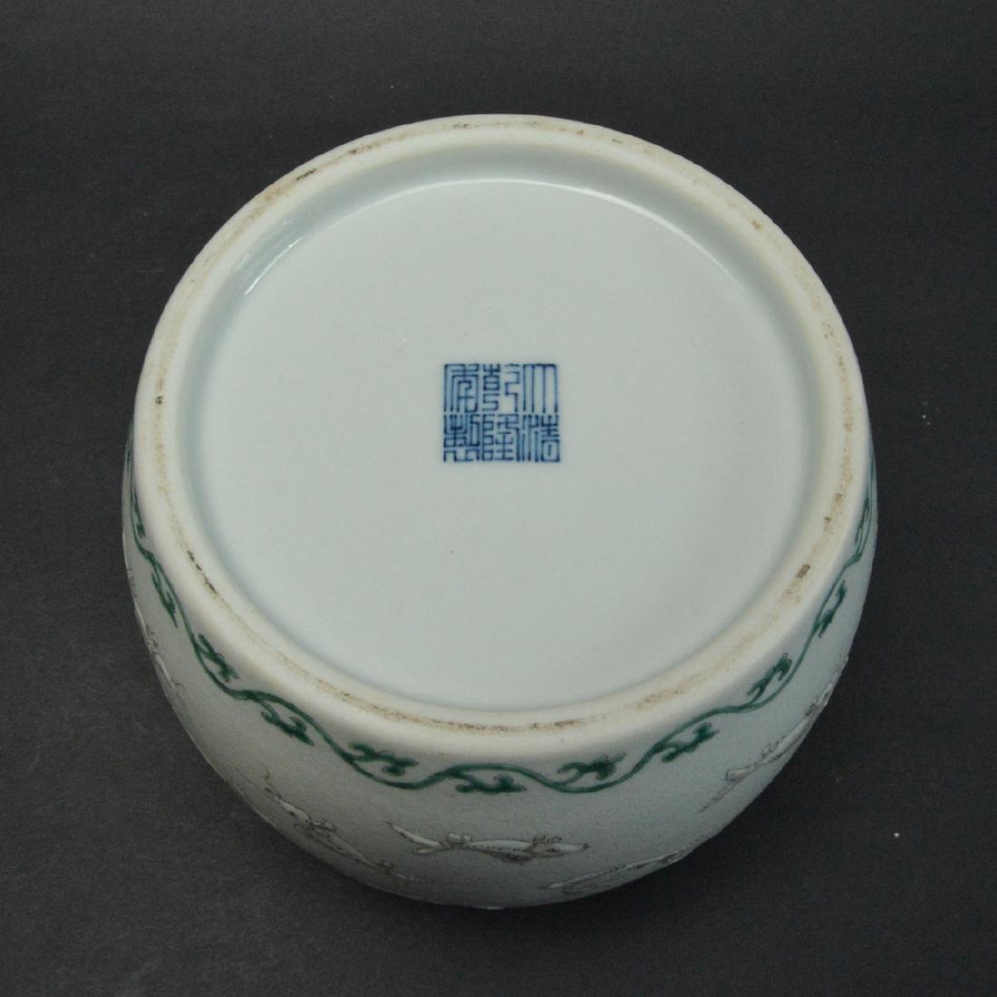 CHINESE FAMILLE ROSE PORCELAIN JAR - 6