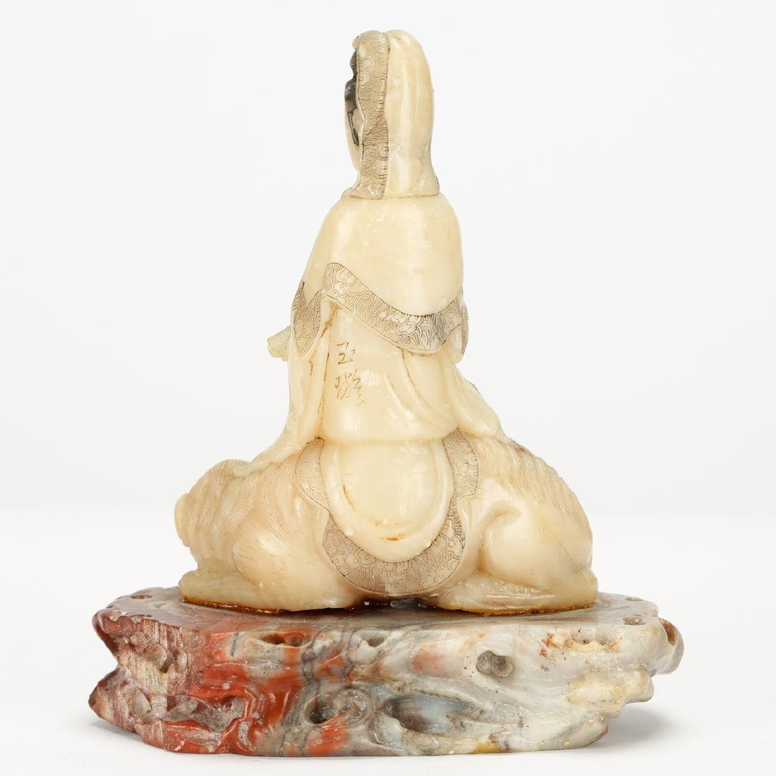CHINESE SOAPSTONE CARVED SEATED GUANYIN - 2