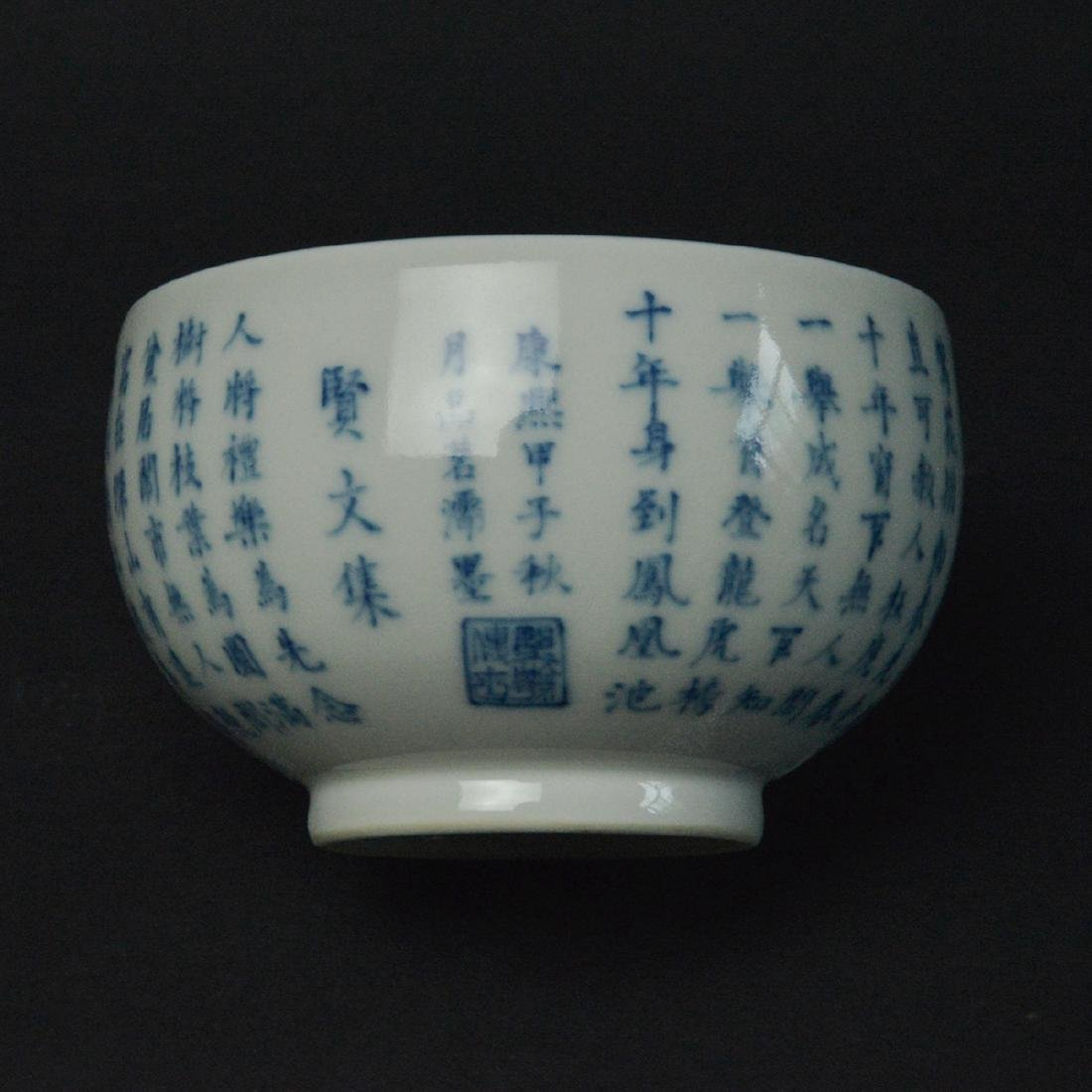 CHINESE BLUE AND WHITE PORCELAIN CUP - 4