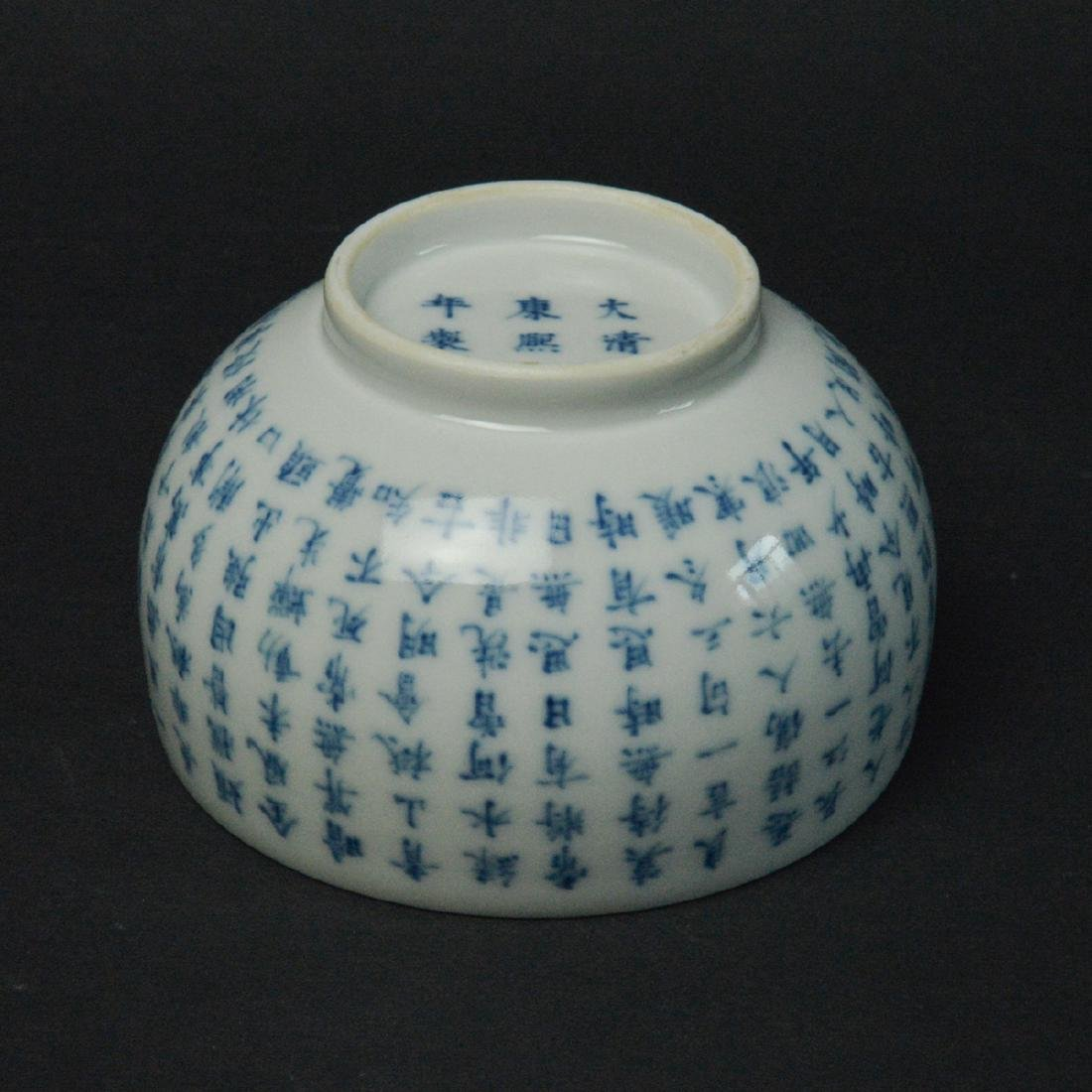 CHINESE BLUE AND WHITE PORCELAIN CUP - 5