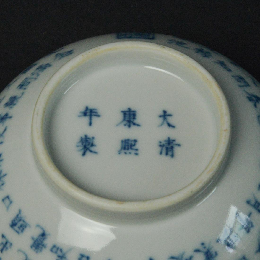 CHINESE BLUE AND WHITE PORCELAIN CUP - 6