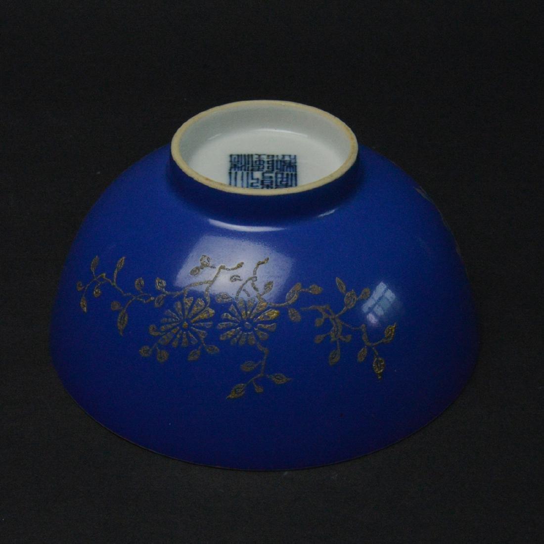 CHINESE BLUE PORCELAIN BOWL - 5