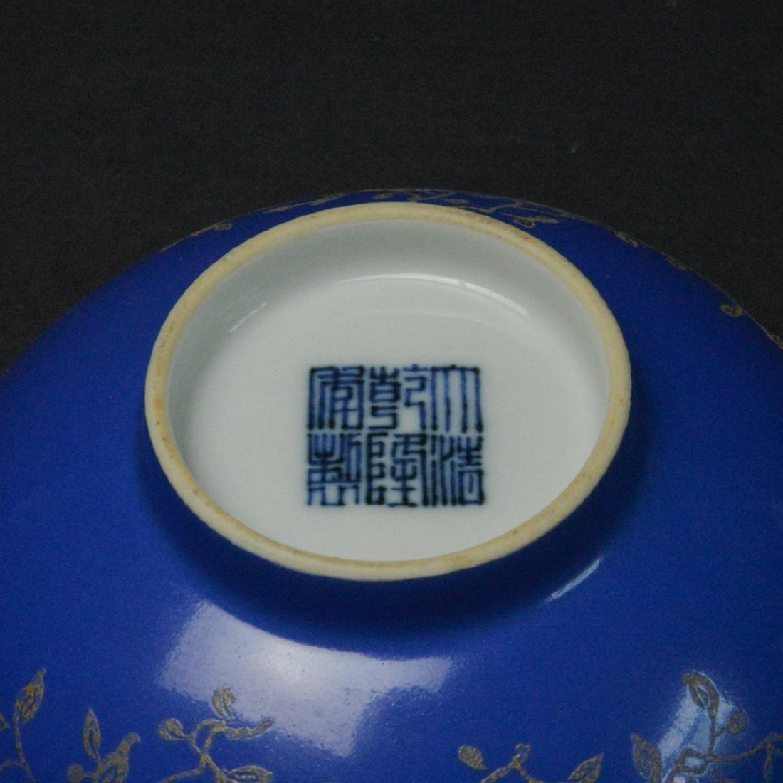 CHINESE BLUE PORCELAIN BOWL - 6