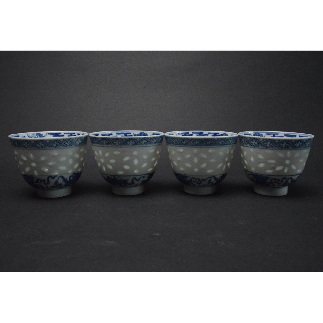CHINESE BLUE AND WHITE CUPS