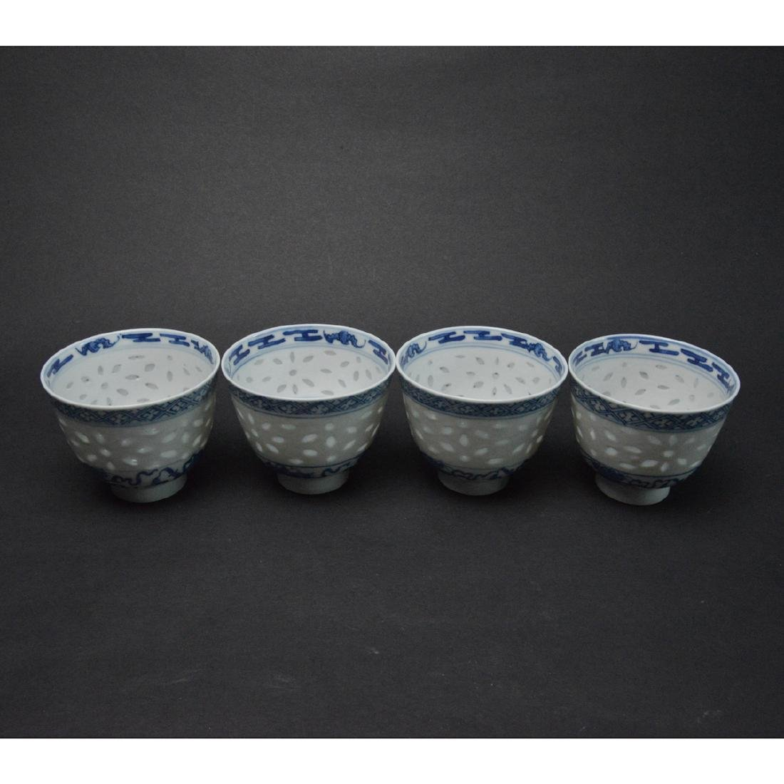 CHINESE BLUE AND WHITE CUPS - 2