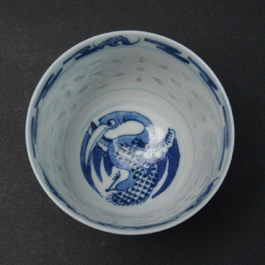 CHINESE BLUE AND WHITE CUPS - 3