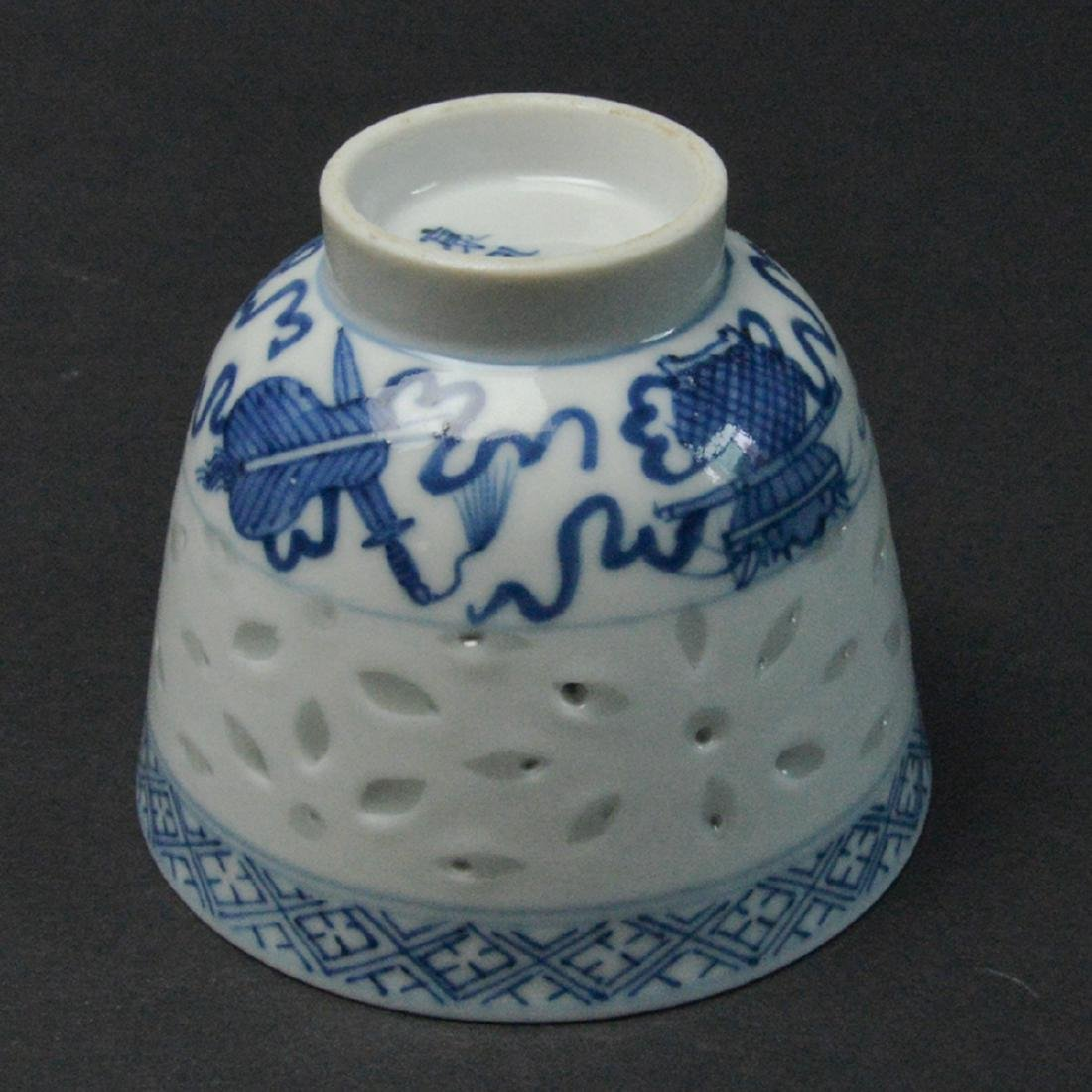 CHINESE BLUE AND WHITE CUPS - 5