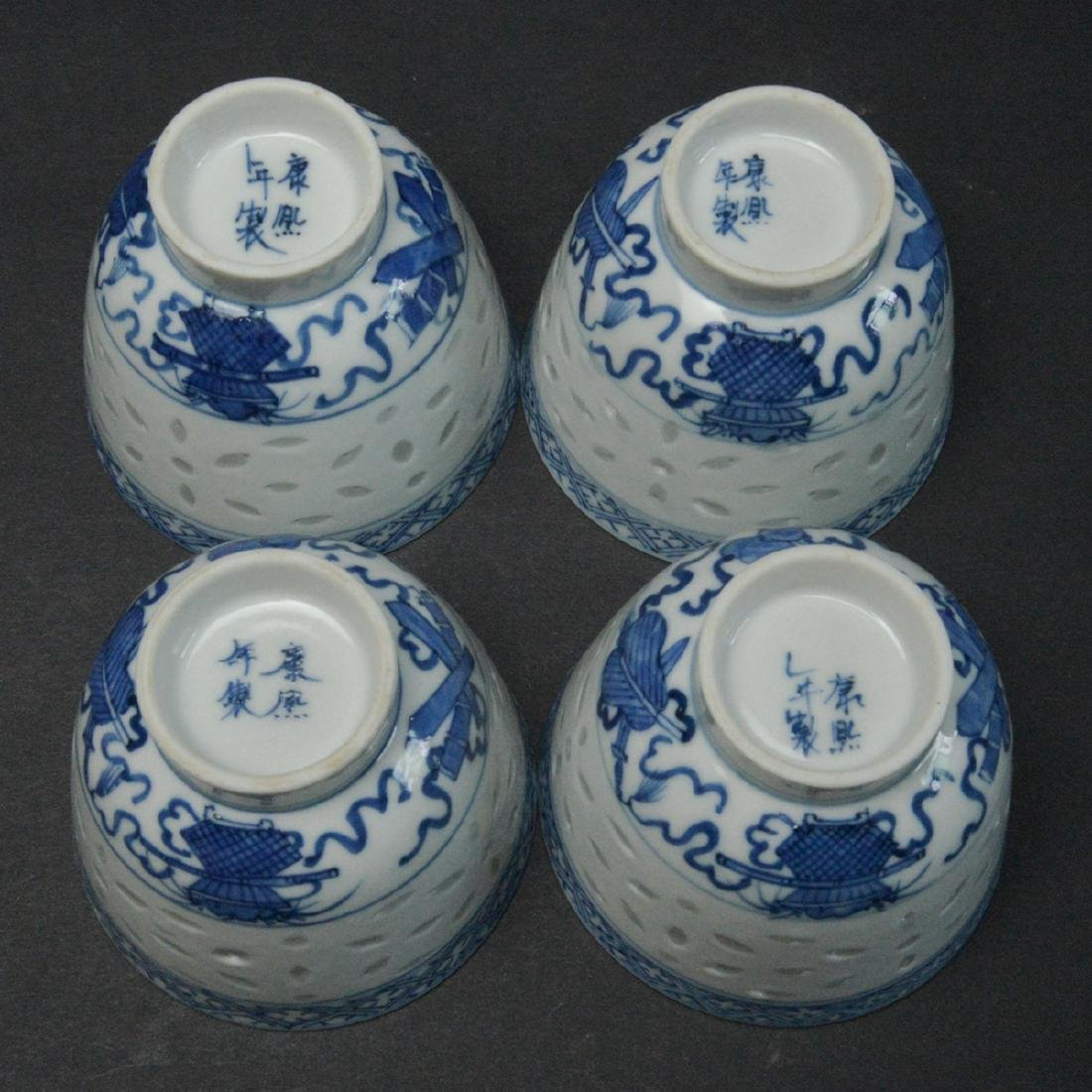 CHINESE BLUE AND WHITE CUPS - 6