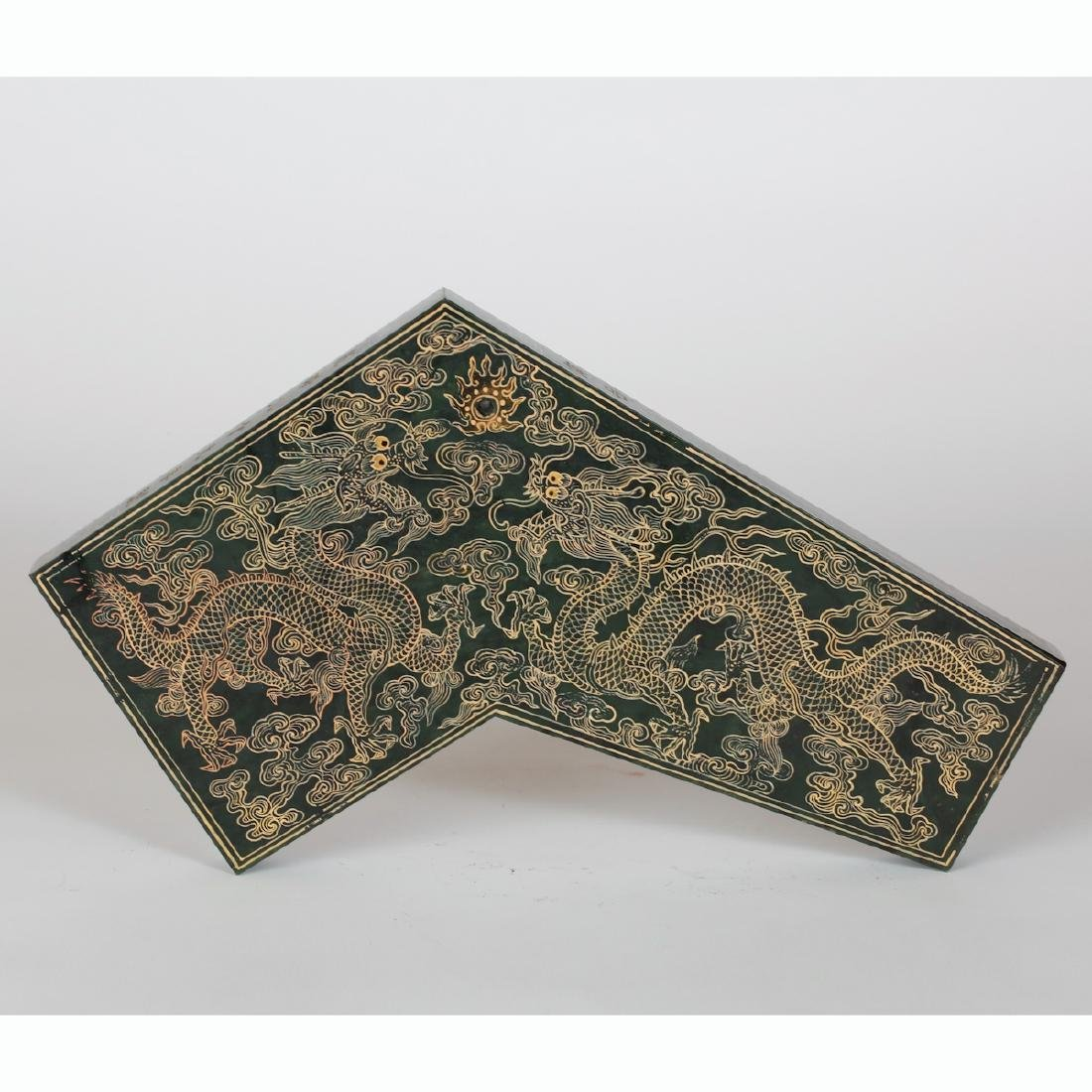 CHINESE SPINACH JADE GILDED PLAQUE - 4
