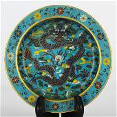CHINESE CLOISONNE DRAGON PLATE