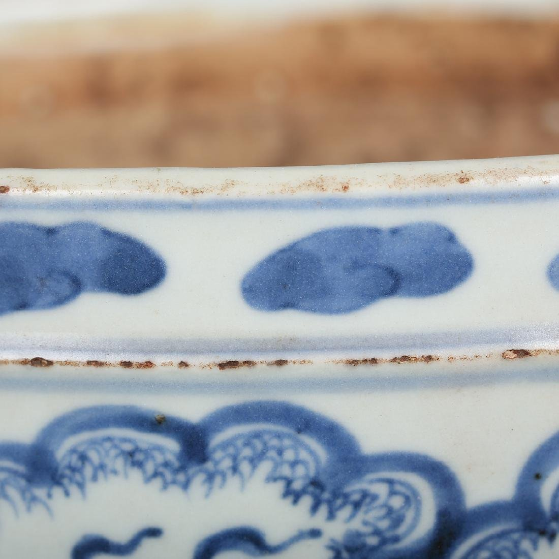 CHINESE BLUE WHITE PORCELAIN JAR - 7