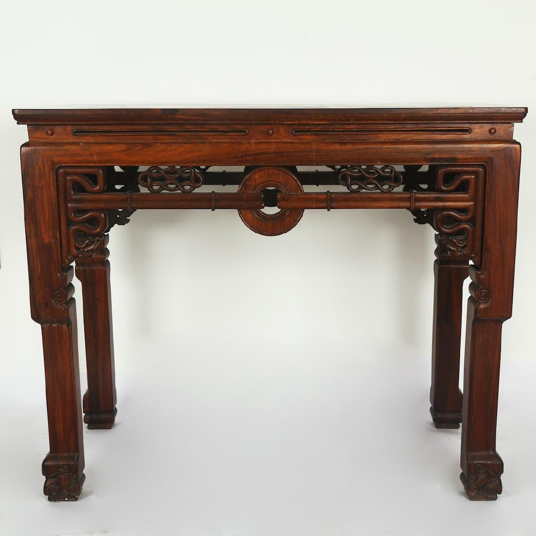 CHINESE ROSEWOOD ALTER TABLE