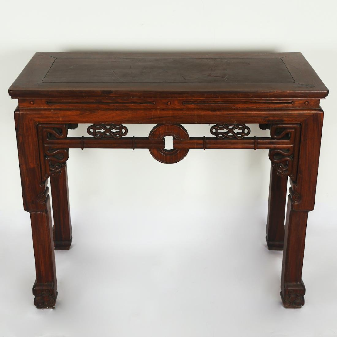 CHINESE ROSEWOOD ALTER TABLE - 2