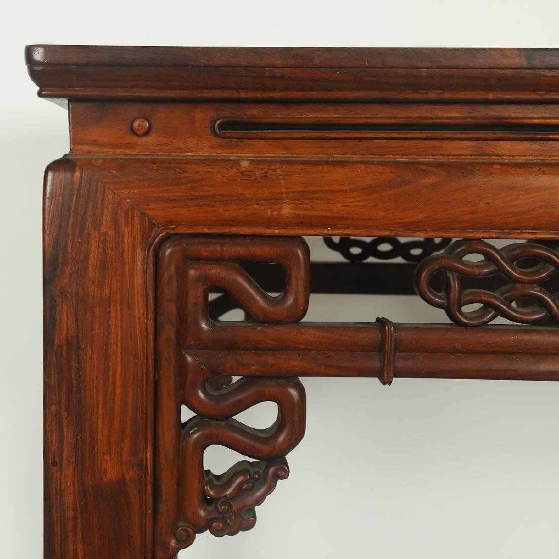 CHINESE ROSEWOOD ALTER TABLE - 3