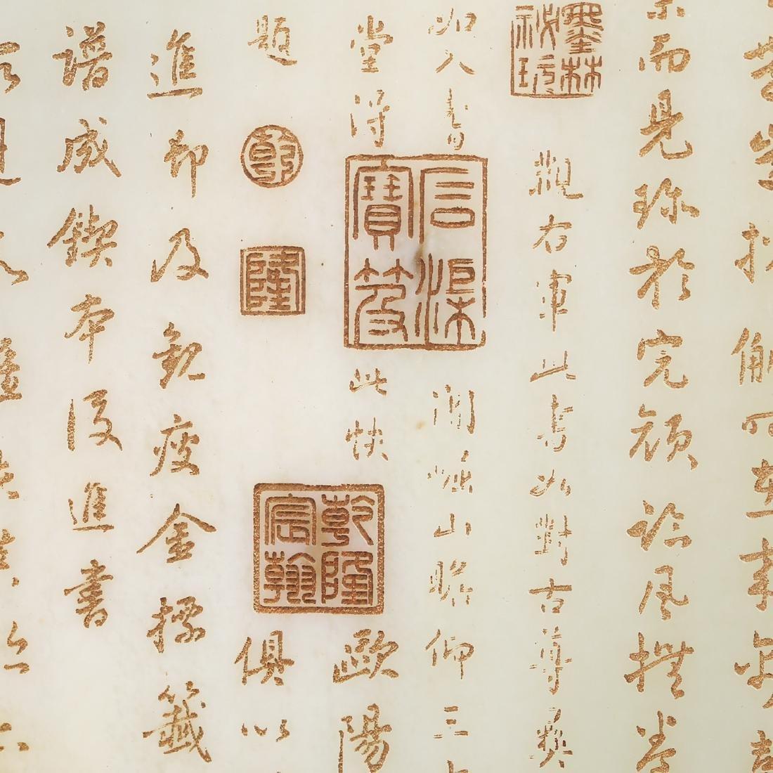 CHINESE WHITE JADE W/ GILT BRONZE TABLE SCREEN - 8