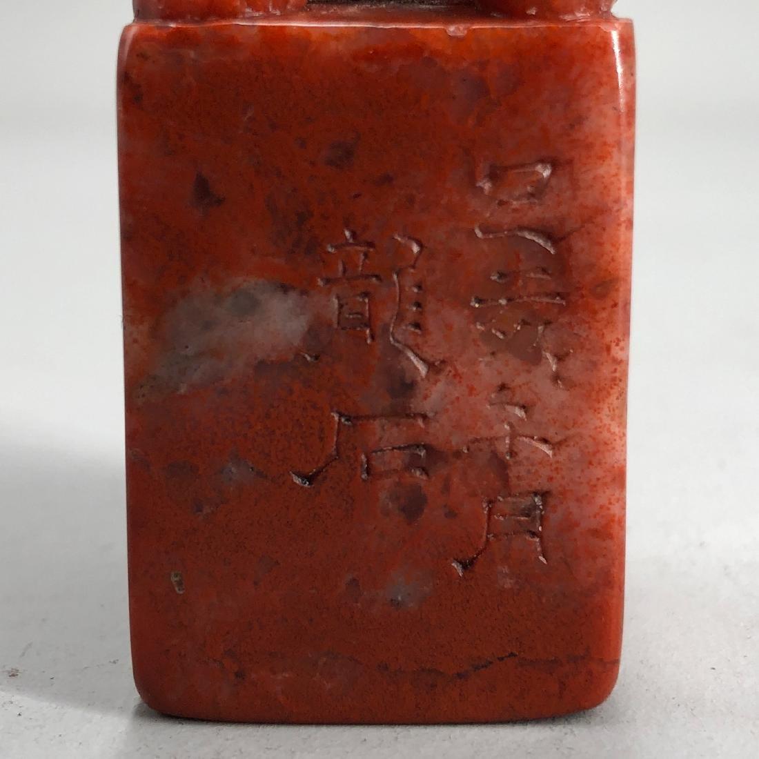 CHINESE SOAPSTONE BEAST SEAL - 3