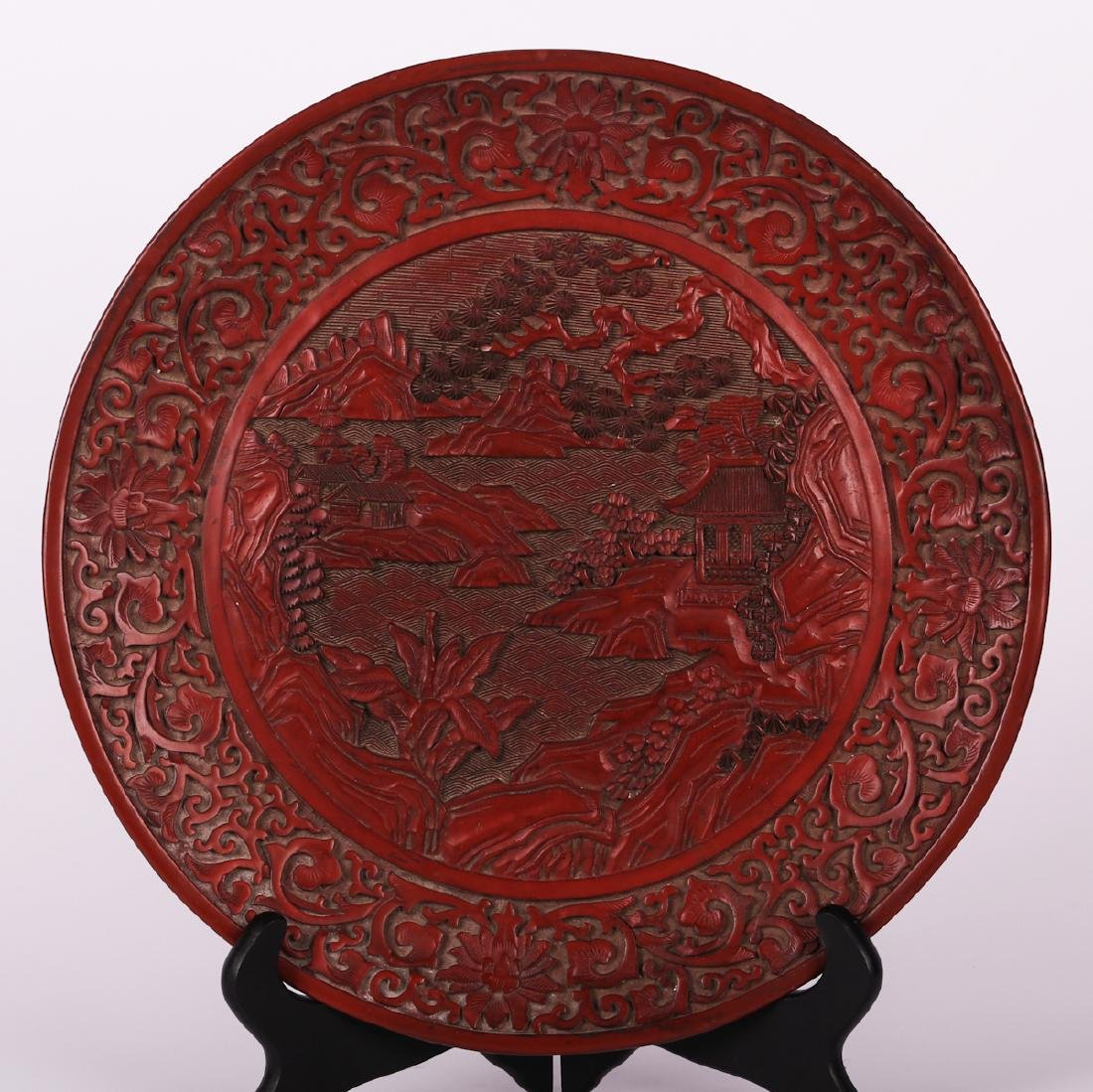 CHINESE CINNABAR LACQUER CHARGER
