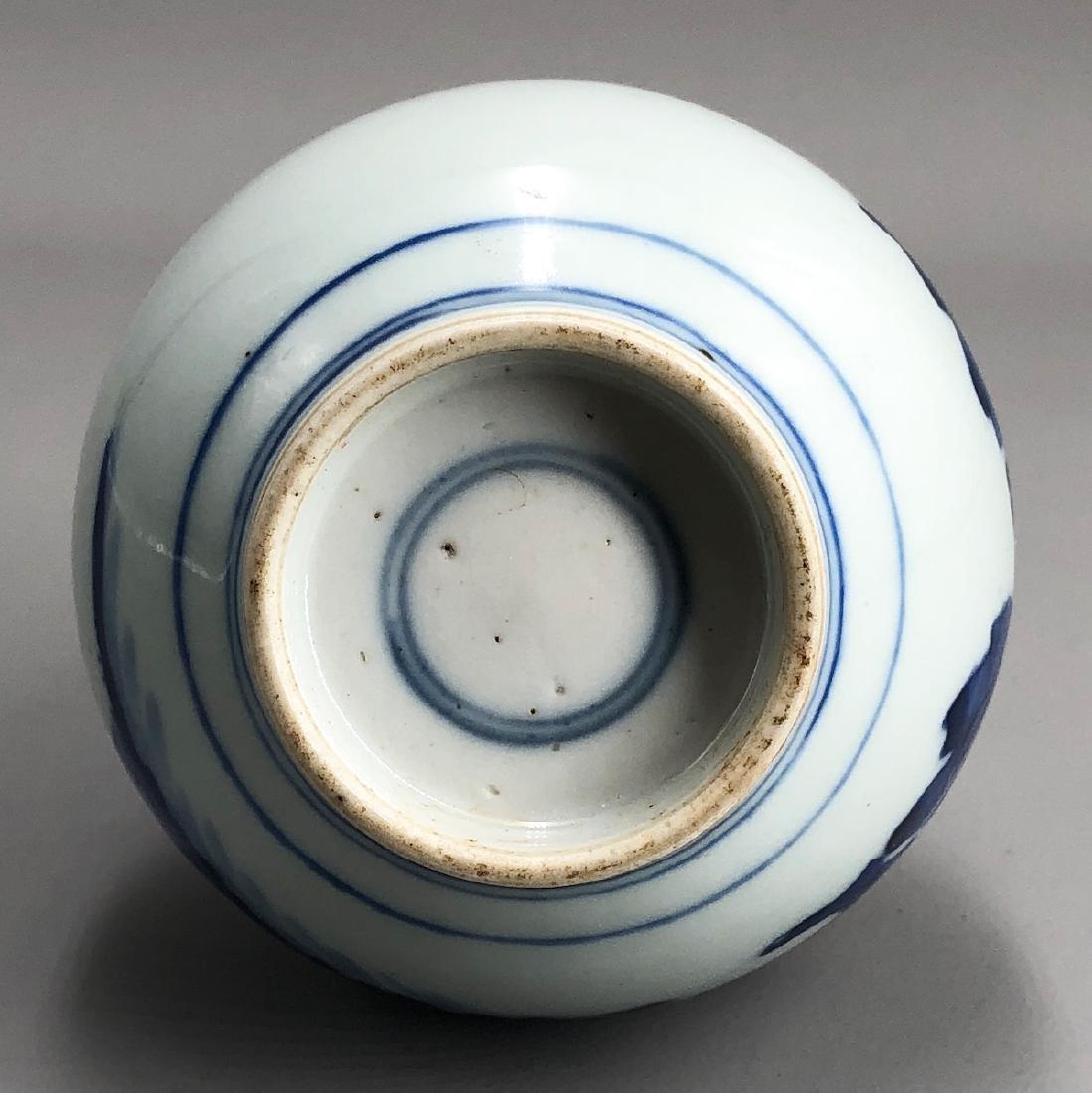 CHINESE BLUE WHITE PORCELAIN VASE - 7