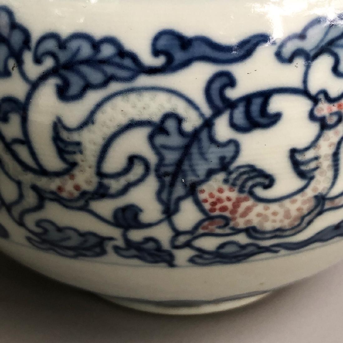 CHINESE BLUE WHITE PORCELAIN JAR - 3