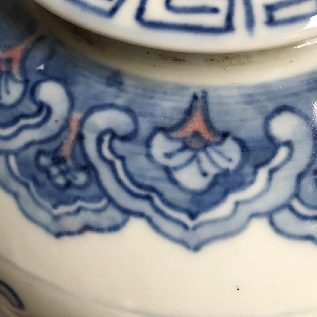 CHINESE BLUE WHITE PORCELAIN JAR - 4