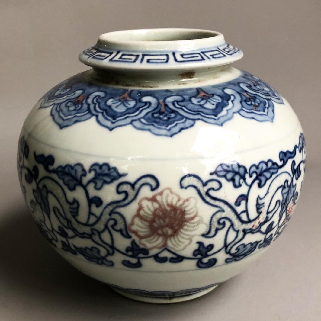 CHINESE BLUE WHITE PORCELAIN JAR - 5