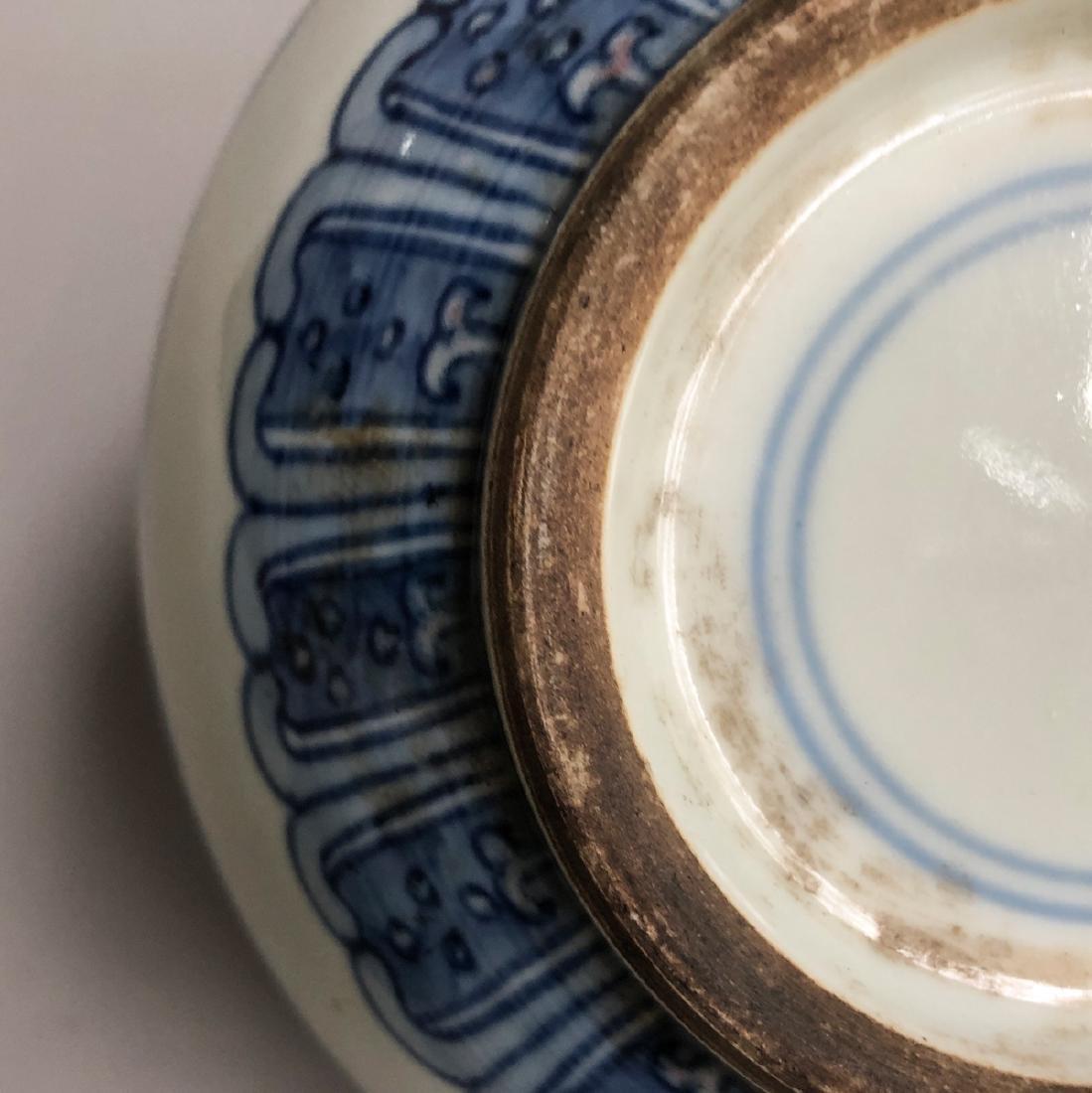 CHINESE BLUE WHITE PORCELAIN JAR - 8