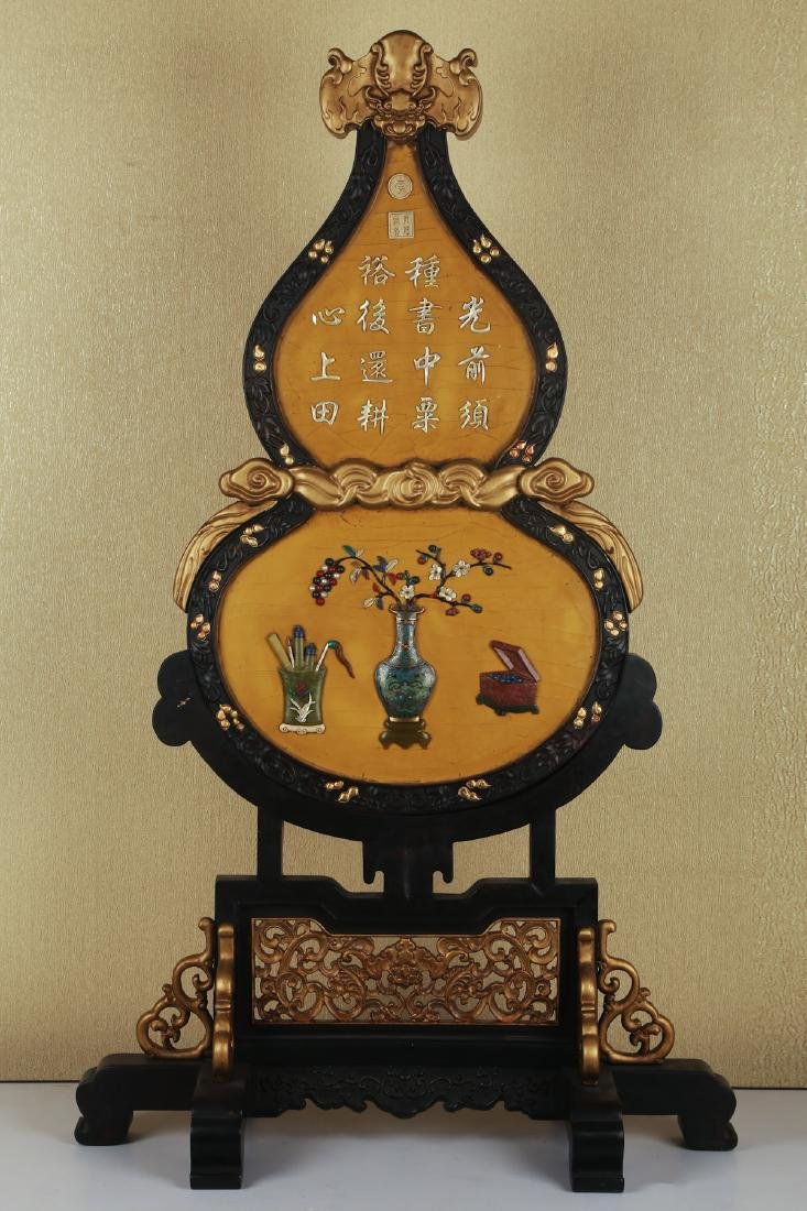 CHINESE LARGE ROSEWOOD GOURD TABLE SCREEN