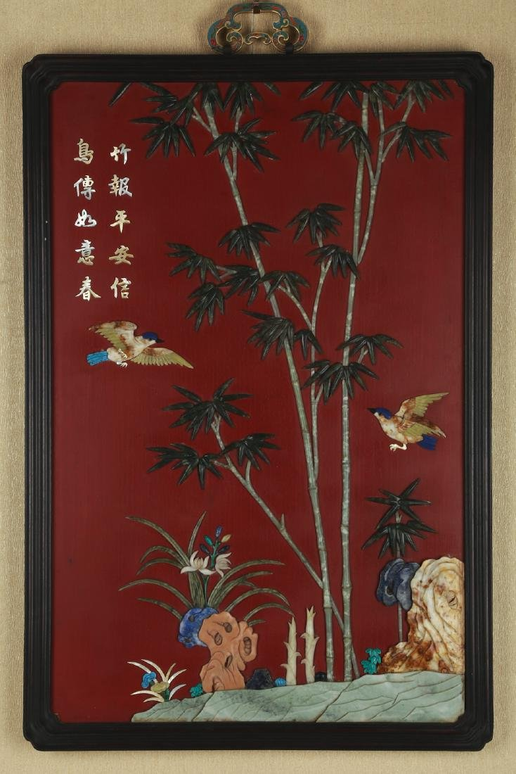 CHINESE LARGE WOOD WALL PANEL W/ INLAID