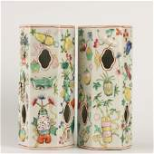 A Pair Of Famille Rose Eight Treasures Porcelain Hat