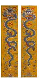 A Pair Of Dragon Motif K'o-Ssu Kesi