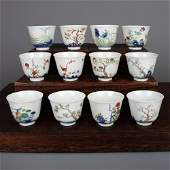 Chinese Wucai Porcelain Cups, Set Of 12, Marked,