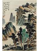 A Chinese Landscape Painting Scroll Song Meiling Mark