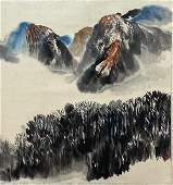 A Chinese Landscape Painting Scroll Shi Lu Mark