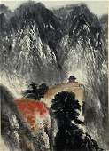 A Chinese Landscape Painting Scroll, Shi Lu Mark