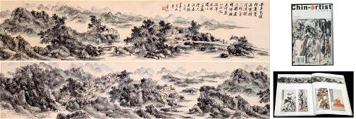 CHINESE LANDSCAPE HAND SCROLL PAINTING
