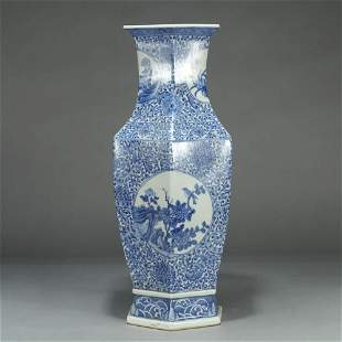 A BLUE AND WHITE FIGURES PORCELAIN