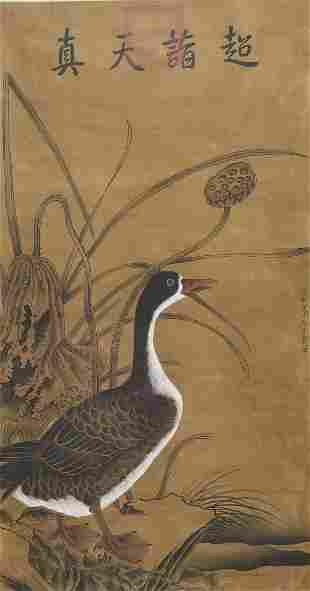 A CHINESE FLOWER&BIRD PAINTING SILK SCROLL WANG MIAN