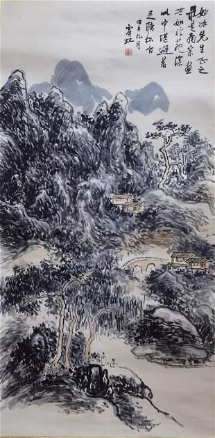A CHINESE LANDSCAPE PAINTING SCROLL HUANG BINHONG MARK