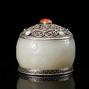 Chinese White Jade And Silver Box